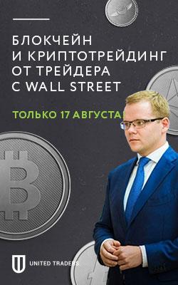 https://utmagazine.ru/img/banners/crypto/crypto-a_250x400.jpg