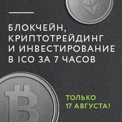 https://utmagazine.ru/img/banners/crypto/crypto-b_250x250.jpg