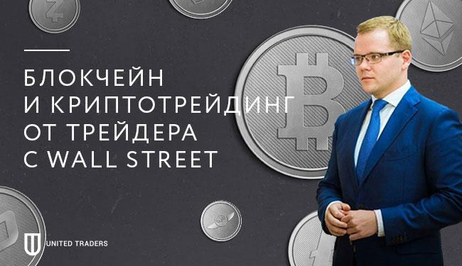 https://utmagazine.ru/img/banners/crypto/crypto2_650x375.jpg