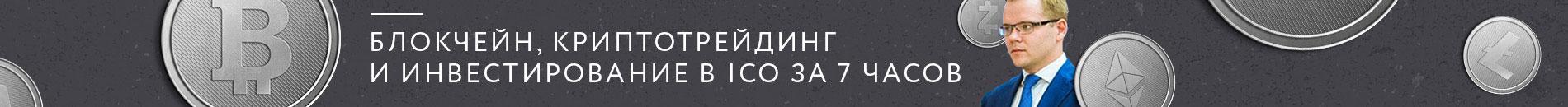 https://utmagazine.ru/img/banners/crypto/crypto3_1900x130.jpg