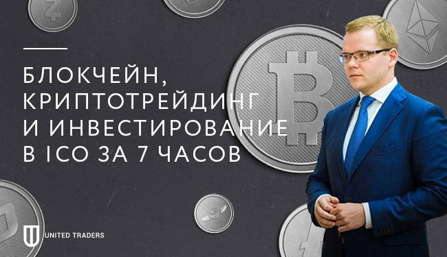 https://utmagazine.ru/img/banners/crypto/crypto3_650x375.jpg