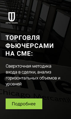 https://utmagazine.ru/img/banners/education/cme-240x400.jpg