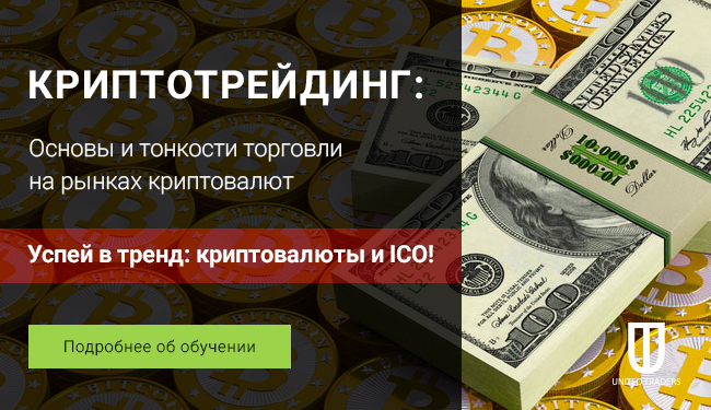 https://utmagazine.ru/img/banners/education/crypto-650x375_2.jpg