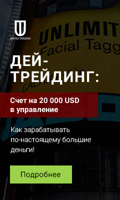 https://utmagazine.ru/img/banners/education/daytrading-240x400.jpg