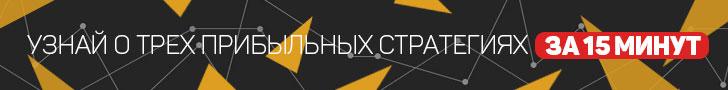 https://utmagazine.ru/img/banners/strategy/728x90.jpg