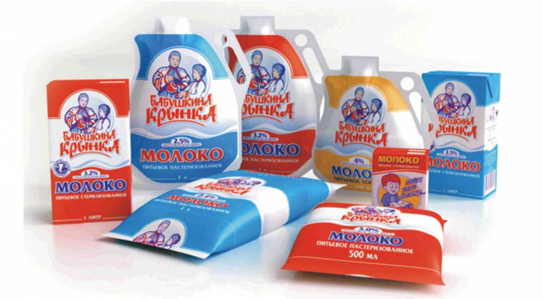 пермском картинки с упаковок белорусских молочных продуктов любители