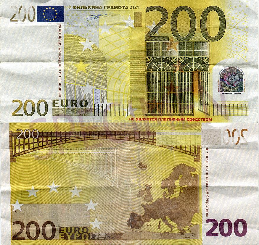 Валюта швейцарии 5 букв словения евросоюз