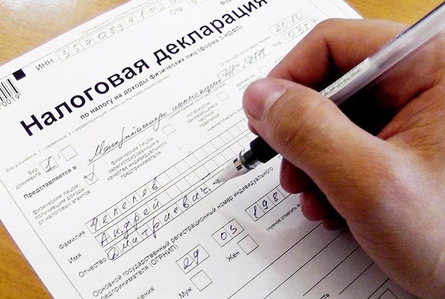 Декларация составляется по форме, утвержденной приказом минфина россии от  использование целевого финансирования отражается по дебету счета 86