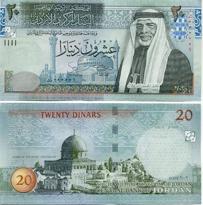 100 иранских динаров 4 буквы редкие монеты 2016 года стоимость