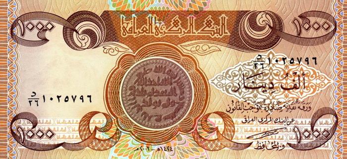 Валюта ливии 5 букв сколько стоит ссср 1 рубль