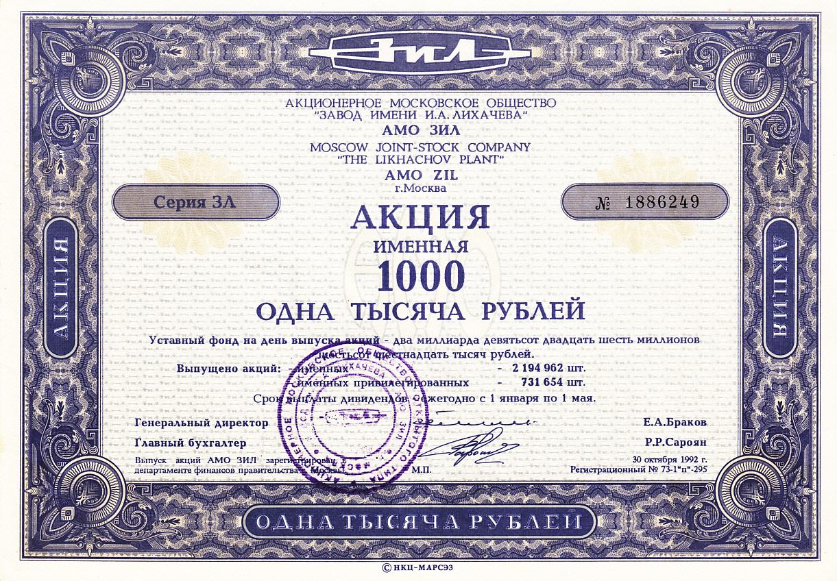 Газзпромбанк красноярск купить акциии