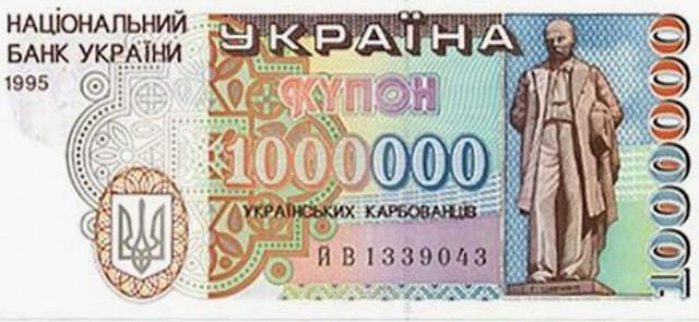 200 карбованцев 1992 года цена