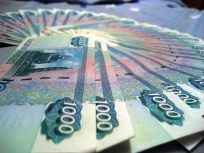 Частично конвертируемая валюта банки ру
