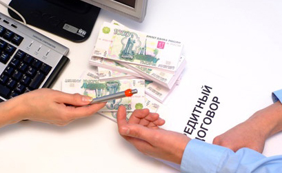 списывают ли банки долги по кредитам