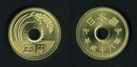 100 ен в рублях музей нумизматики в москве