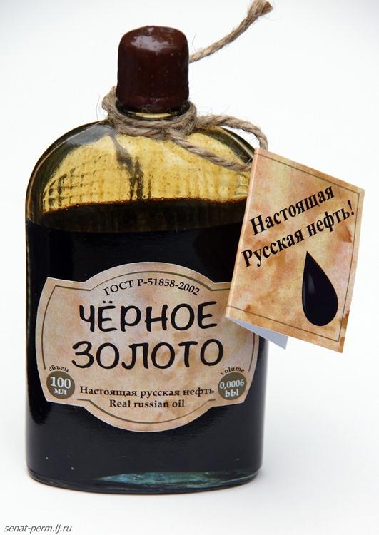 Изображение - Добыча нефти в россии %D1%80%D0%BE%D1%81_2