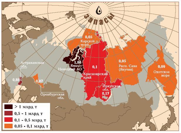 Изображение - Добыча нефти в россии %D1%80%D0%BE%D1%81_3_%D0%B7%D0%B0%D0%BF_%D0%BD%D0%B5%D1%84%D1%82%D0%B8_%D1%8F%D0%BC_%D0%BD%D0%B5%D0%BD%D0%B5%D1%86