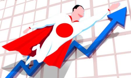 Рост японской экономики