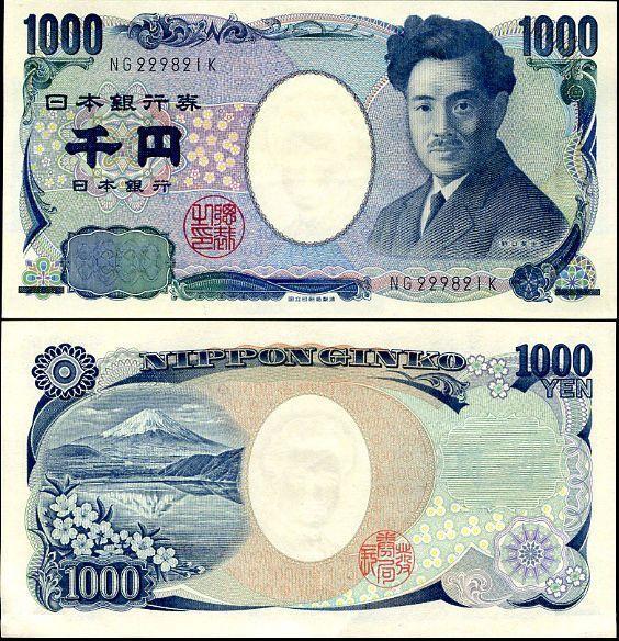 Купить йену монета 25 рублей россии 1993 года мусоргский