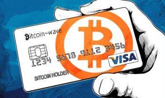 Платежная система биткоин контрольные итоговые работы по математике за 5 класс онлайн