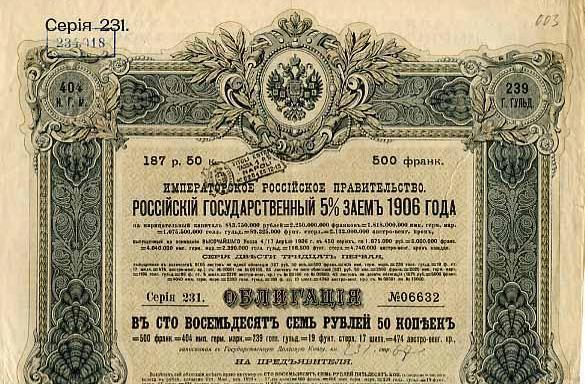 весы ювелирные 0 001 купить в москве