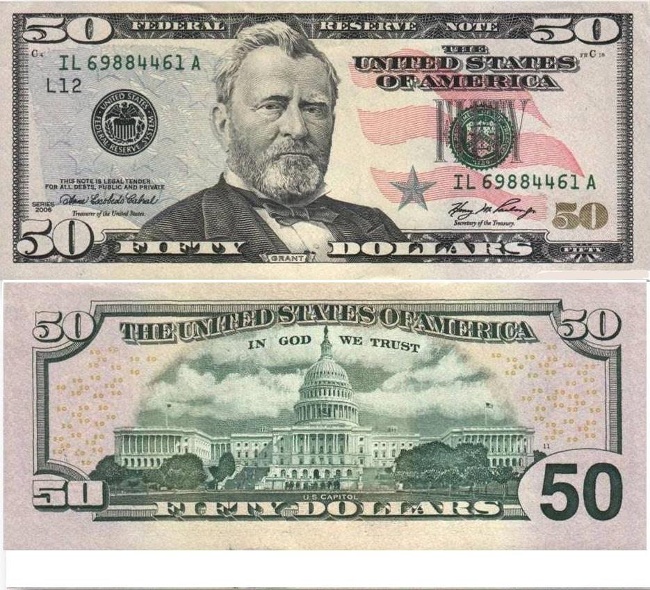 презентация возникновение доллара