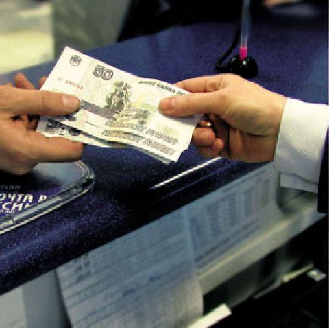 почта банк положил деньги идут уже вторые сутки порок Ловкий язычок
