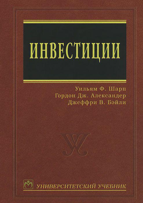 Книга учебник по трейдингу