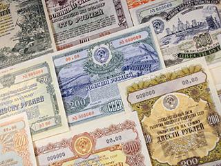 Государственные займы и эмиссия денег займы без посредников на карту мгновенно