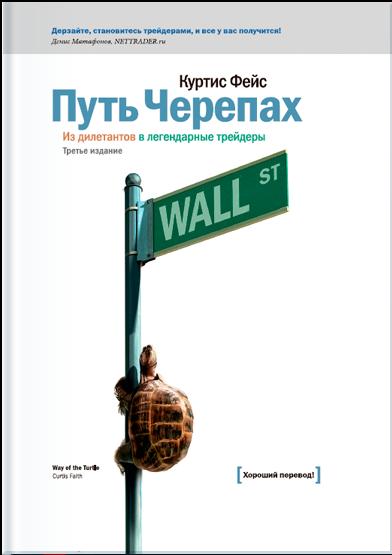 майк беллафиоре playbook на русском