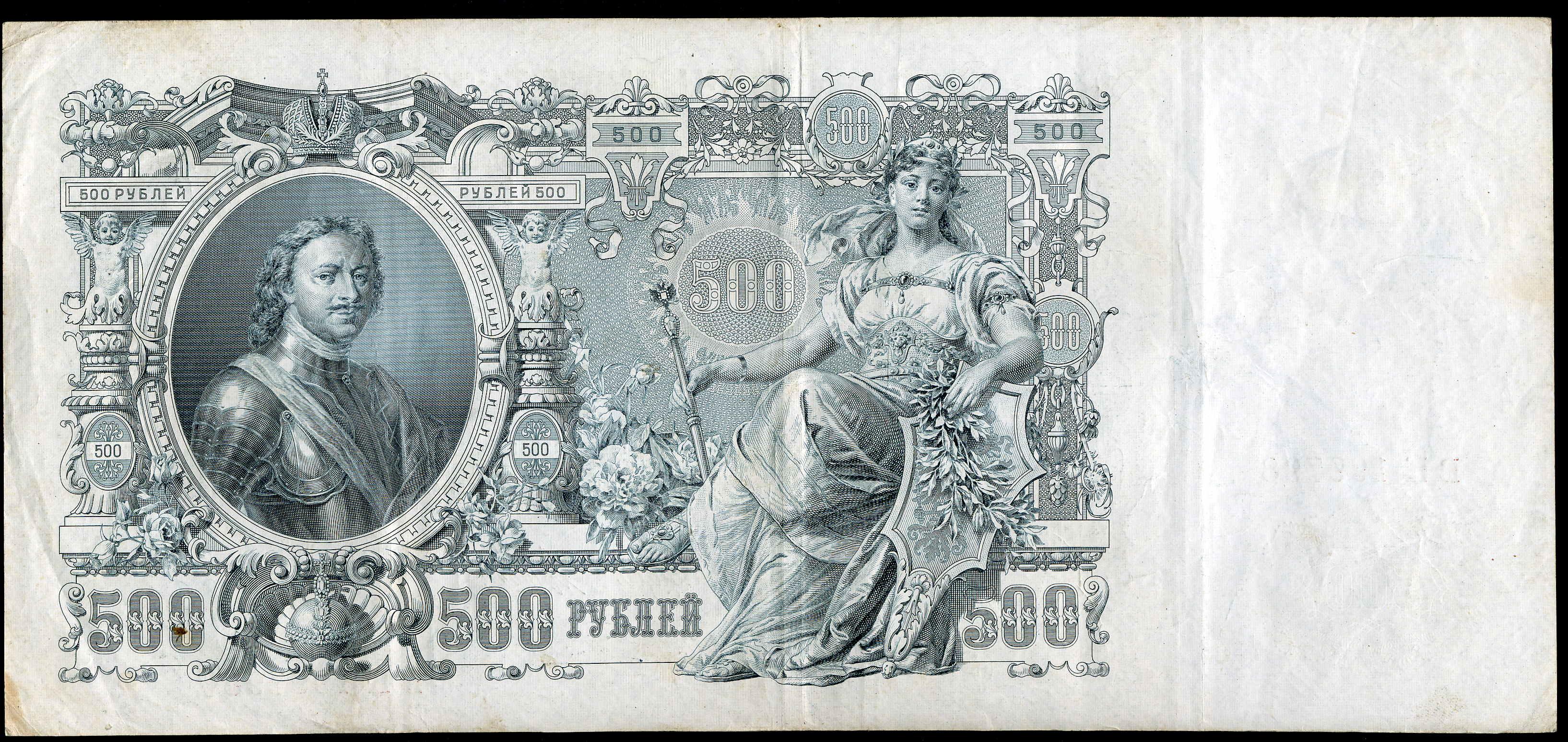 Русфинанс банк оплатить кредит картой сбербанка онлайн
