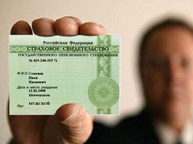 Получение социальной пенсии в беларуси