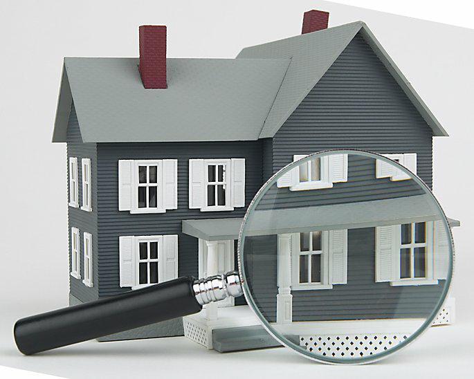 Объектами оценки могут выступать следующие объекты недвижимости