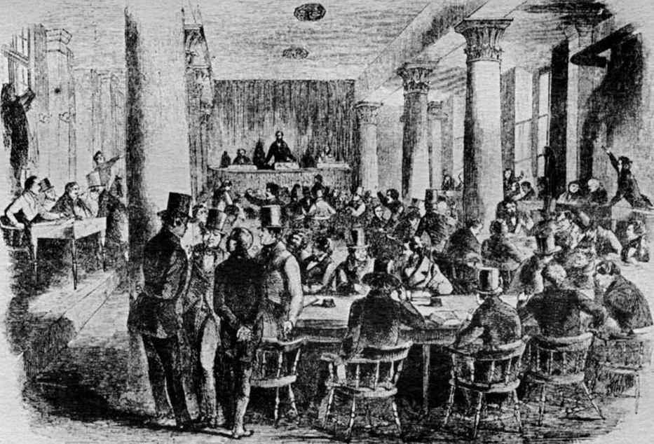 Зал NYSE 1850 г.