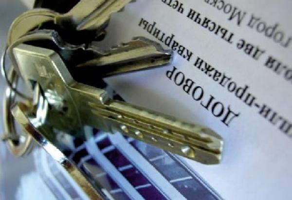Процесс продажа квартиры