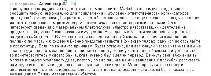 Форекс не выплатили торги на валютной бирже в реальном времени в беларуси