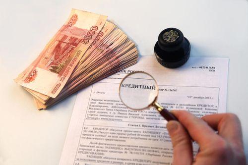 Образец заявления в хоум кредит банк