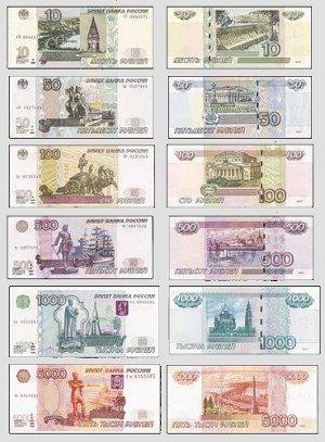 Номинал Номинал российского рубля