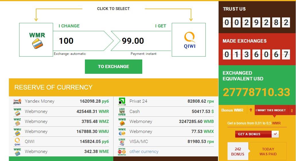 На каком казино можна делать webmoney плавучие казино мира