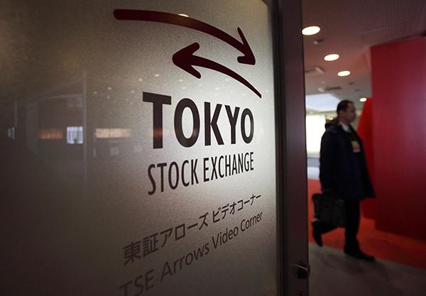 Торговля на японской фондовой бирже кошелек для криптовалюты купить