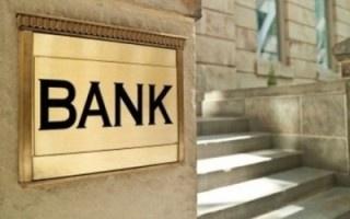 Изображение - Виды банков их функции и услуги 7b23ae