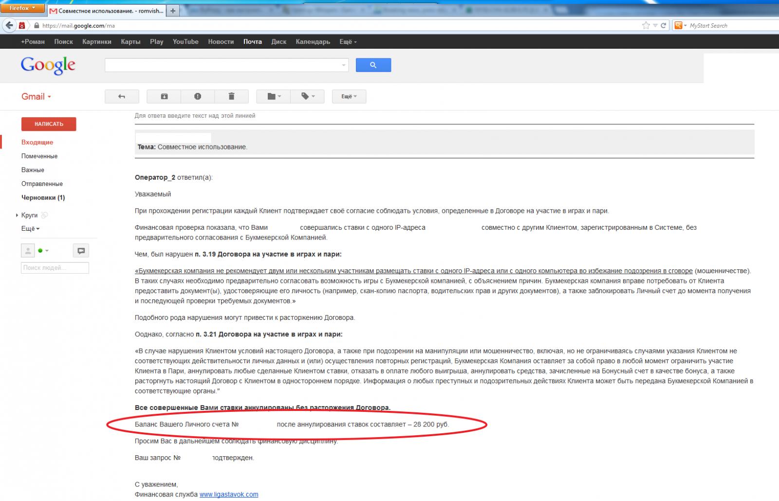 Заработок в интернете без вложений проверенные сайты-19