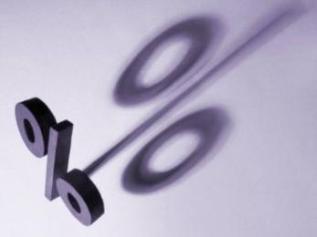 Денежно-кредитная политика - это... Что такое Денежно-кредитная политика?