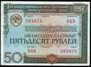 облигации внутреннего государственного валютного займа пополнить счёт мегафон с банковской карты через интернет бесплатно мир