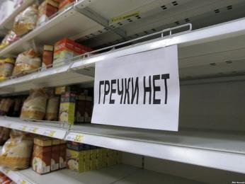 Какие товары в дефиците в россии