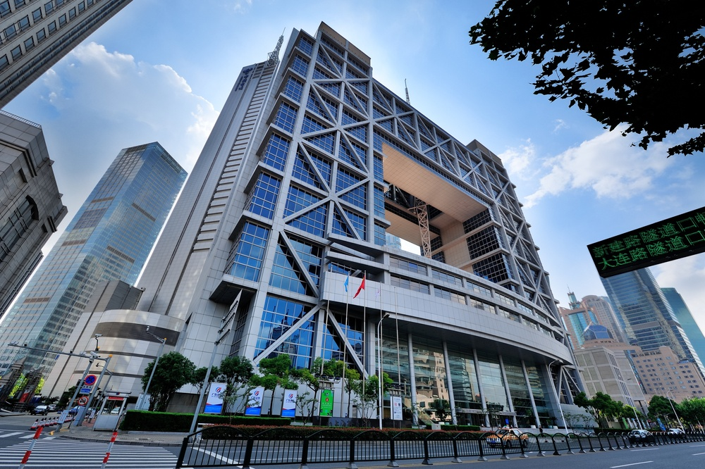 Шанхайская фондовая биржа Фондовая биржа Шанхая