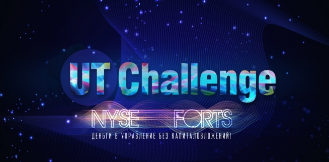 UTChallenge News - Welcome Bonus NYSE $4000